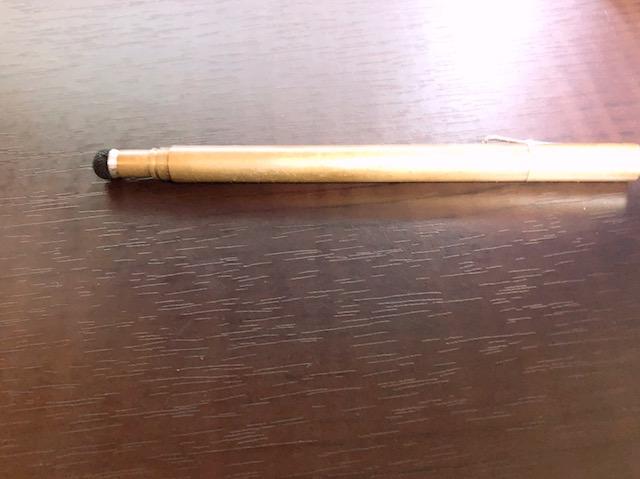 細いスーペン