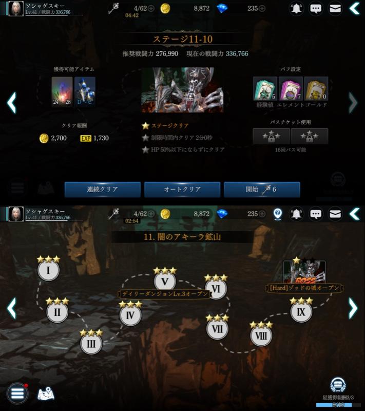 dax11-10