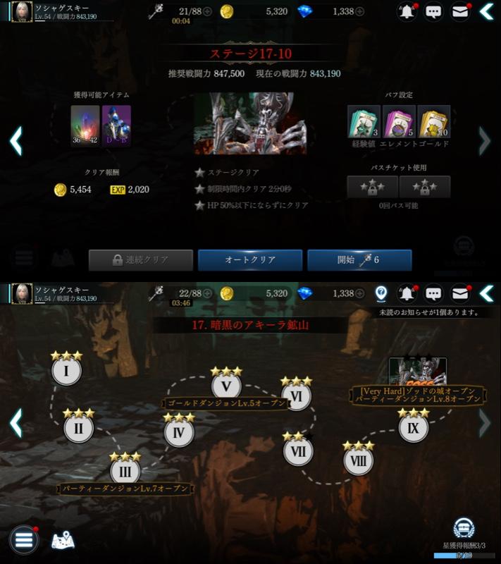 dax17-10