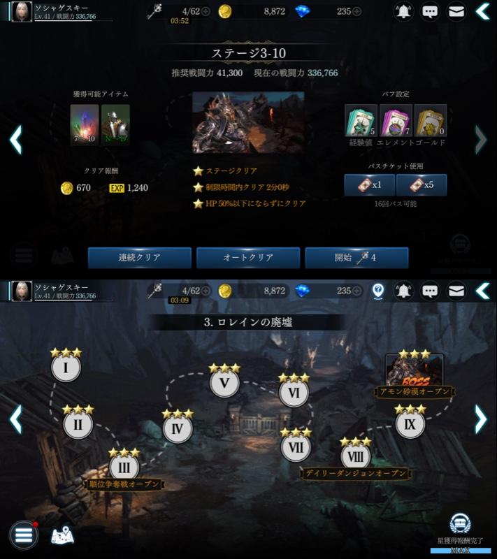 dax3-10