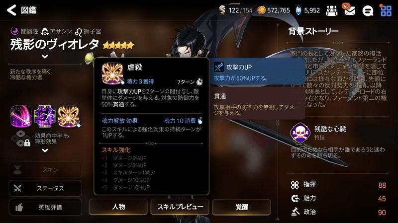 闇レタs3