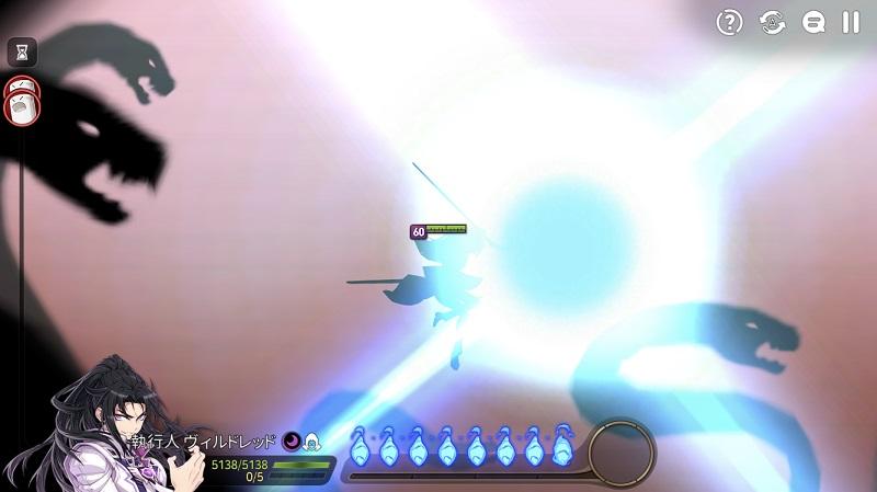 爆弾ウナギ